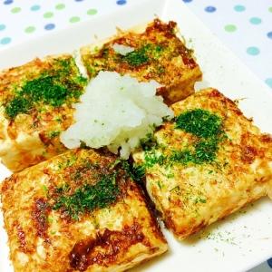 糖質制限 豆腐ステーキ!バルサミコ酢入り