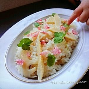 調味料1つ!旬を味わう筍の炊き込みご飯♡