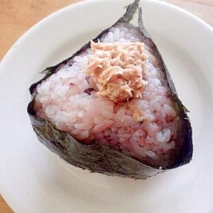 古代米のツナマヨおにぎり