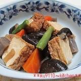 厚揚げとタップリ野菜の煮物