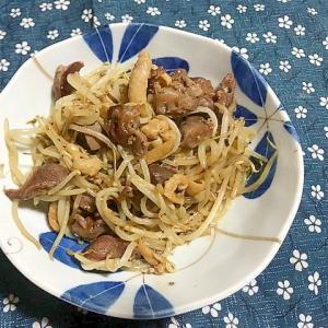 砂肝と鶏皮ともやしの炒め物