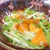 柿と水菜のサラダ♡