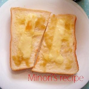 私のカヤチーズトースト☆