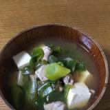 マグロのネギ&豆腐汁
