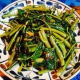 空芯菜の中華和え