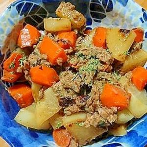 大根と人参のツナとパセリの炒め煮
