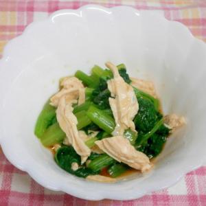 小松菜と鶏むね肉の酢の物