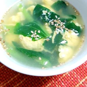 ☆小松菜と卵のスープ☆