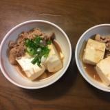 晩ご飯の1品に肉豆腐