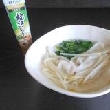 柚子こしょうでスープ餃子