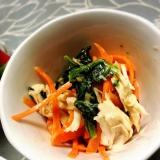 とってもヘルシー☆ささみと小松菜のサラダ☆