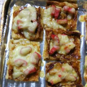 カニカマの油揚げピザ