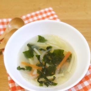 野菜たっぷり♡簡単中華スープ