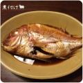 金目鯛の甘辛煮付け♪