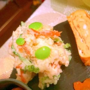 たっぷりゴーヤのクリチーポテトサラダ