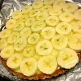 バナナのタルト〜レモンクリーム〜*管理栄養士