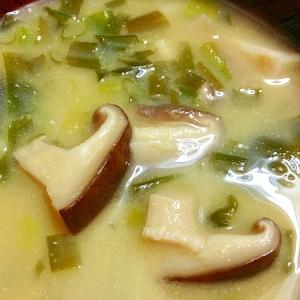 椎茸とワカメ大根のお味噌汁