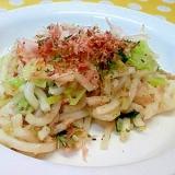 【離乳食】ツナ&キャベツの焼きうどん