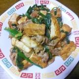 葉玉ねぎの肉豆腐