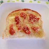 梅チーゴマトースト~☆