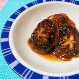 どんこ椎茸の甘含め煮