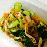 みんな大好き 中華クラゲの蒸し鶏サラダ
