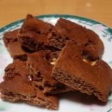 ホットケーキミックスで簡単マシュマロスコーン