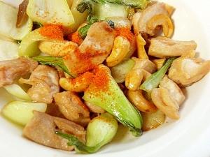 時短!下味なしで鶏肉の炒め物♪(チンゲン菜ほか)