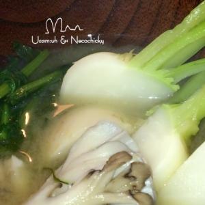 ウチのお味噌汁『かぶらと舞茸』