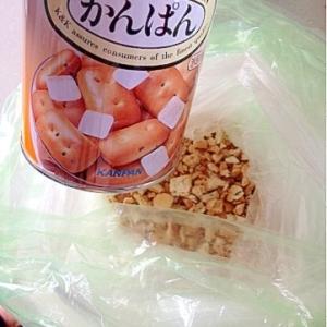 【節約】かんぱんリメイク★タルト台