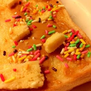 ピーナッツとバームクーヘンラスクのトースト