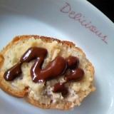 マロンクリーム&チョコ☆フランスパン