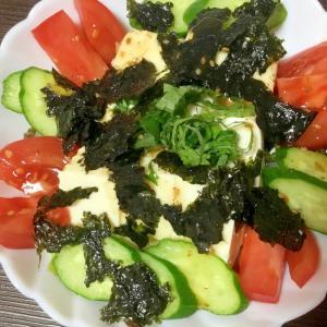 大葉と韓国海苔の豆腐サラダ
