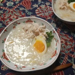 【中華】本格 中国粥-鶏だし