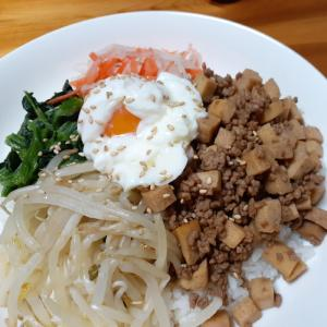高野豆腐入り!ひき肉で作るヘルシービビンバ!