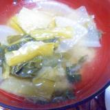 大根&小松菜の味噌汁