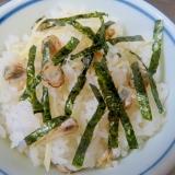 シジミの炊き込みご飯冷・冷凍しじみ・食べやすく