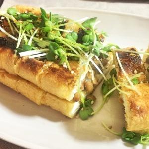 【簡単・美味しい!】栃尾油揚げの納豆チーズ焼き