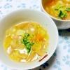 あったかキャベツスープ