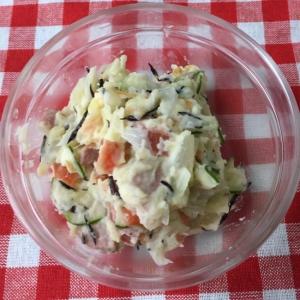ひじき煮入りジャガ芋とサツマ芋のサラダ