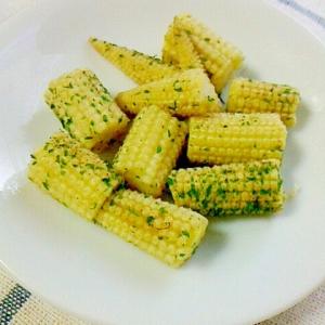 簡単♪Bコーンのパセリ塩和え(お弁当・おつまみ)