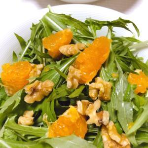 オレンジの自家製ドレッシング♪くるみと水菜のサラダ