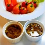 野菜のオイルフォンデュ!バーニャカウダ