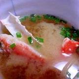 蟹のだしそのまま味わう ズワイガニの味噌汁。