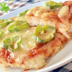 食べ応え抜群♫柔らかジューシー♫むね肉ピザ