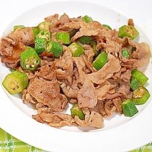 おくらと豚肉のポン酢炒め