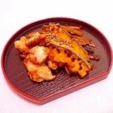 かぼちゃとごぼうの生姜炒め