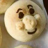 キャラパン!アンパンマンの顔のあんこパン