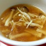 体が温まる☆たっぷり生姜のきのこスープ