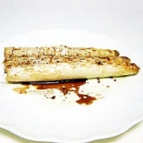 ホワイトアスパラガスのバルサミコ酢ソース